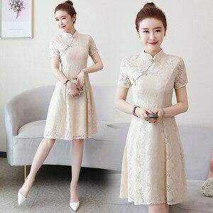 Image 1 - 夏のチャイナヴィンテージ中国女性エレガントなドレス刺繍の花嫁のウェディング袍チャイナ中国の伝統的なドレスレトロ