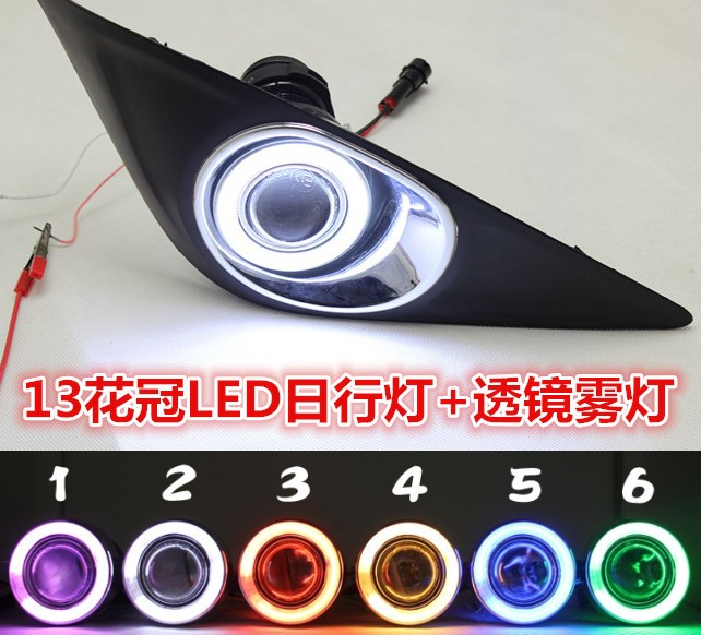 LED DRL daytime running light COB angel eye, projector lens fog lamp with cover for corolla ex 2013, 2 pcs brand new superb led cob angel eyes hid lamp projector lens foglights for toyota corolla ex 2013