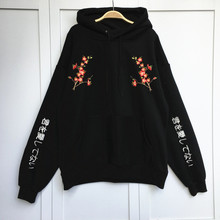 Korean Preppy Style Women Hoodies 2018 Newly Flower Embroidery Pullovers Casual Loose Thick Hoody 64087