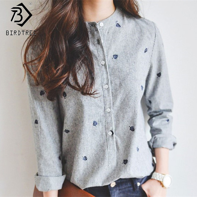 Vintage Embroidery Striped 2017 Loose New Autumn Shirts Slim Fashion Women Blusas Leaf Tops Solid Female Shirts Hot Sale T78866A