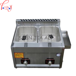 Commercial Gas Fryer Stainless Steel Energy Saving Double Cylinder Gas Fryer French Fries Hot Chicken Fryer