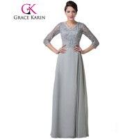 Glamorous Double V Neck Padded Long Evening Dress Grace Karin Grey 3 4 Sleeve Women Vestido