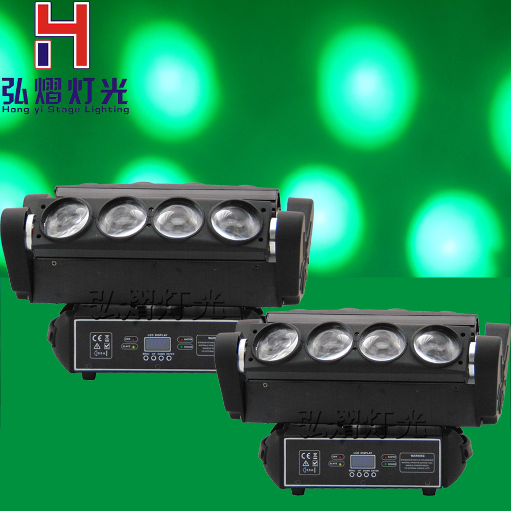 2XLot  Moving Head Light Mini LED Spider 8X10W RGBW 4IN1 Beam Light For Professional Stage Party Wedding Events Lighting2XLot  Moving Head Light Mini LED Spider 8X10W RGBW 4IN1 Beam Light For Professional Stage Party Wedding Events Lighting