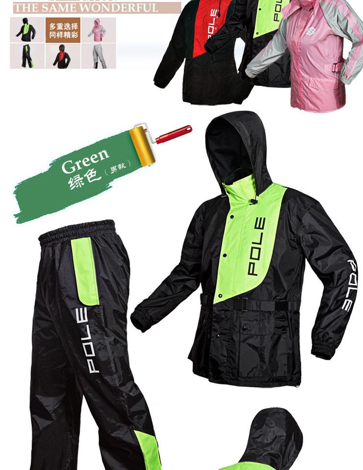 Free Shipping 3 Color Fashion Outdoor Sports Fishing Man & Woman Waterproof Fission Raincoat Suit Motorcycle Raincoat +pants11