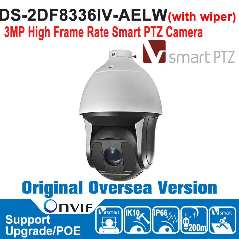 new ds 2df8336iv aelw hikvision ptz camera 3mp high frame rate smart ptz camera