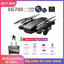 SG700 Upgraded Foldable RC Drones WIFI FPV 2K Dual Camera Drone Follow Mode APP Control Quadcopter For Gift Toy 4K