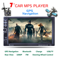 7 inch 2 Din HD Автомобильный Радио Mp4-плеер С Цифровой сенсорный Экран Bluetooth USB/TF/FM DVR/Aux Вход Поддержка Handsfree Car Charge GPS