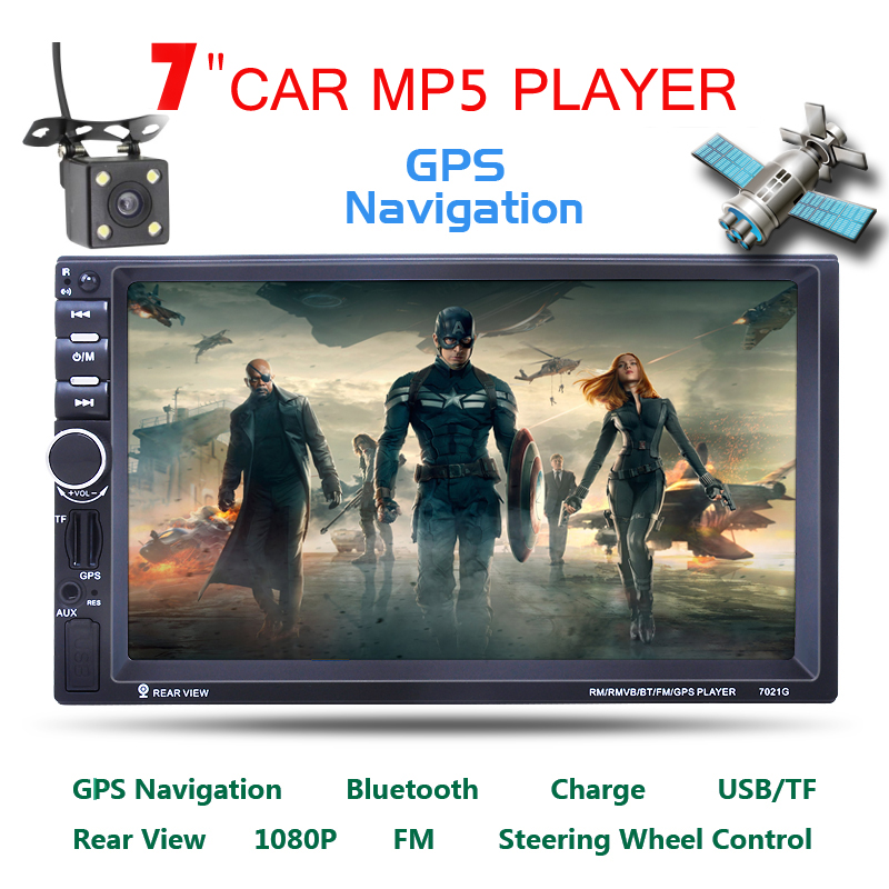 7inch 2 Din HD Car Radio MP4 Player With Digital Touch Screen Bluetooth USB/TF/FM DVR/Aux Input Support Handsfree Car Charge GPS