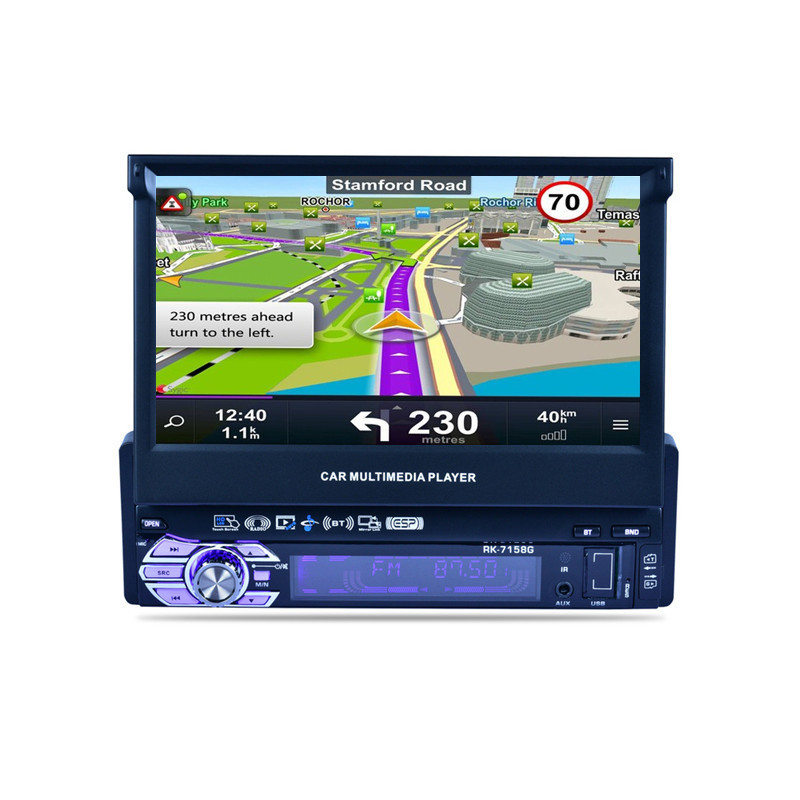 7 Inch 1 Din Buildin GPS Car Radio Media Multimedia Player with Rearview camera Vehicle-Mounted Full Auto Retractable Screen MP5 radio pharmaceuticals and radio opaque contrast media