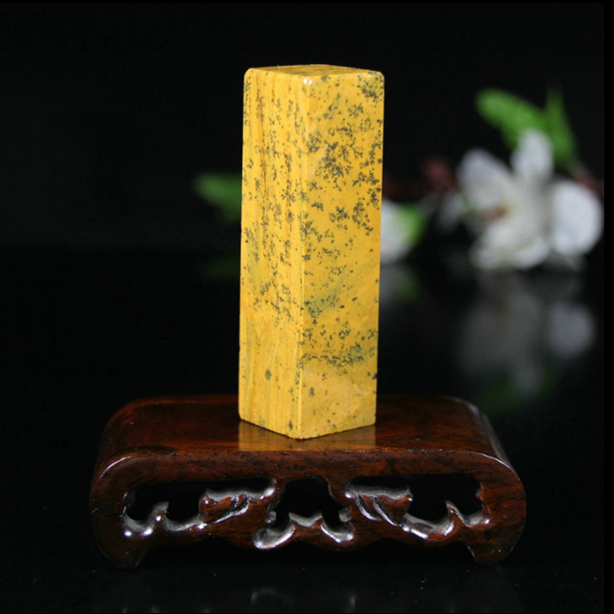 Yellow Chinese Traditional Standard Stamp Art Craft Seal for Painting Calligraphy Art school supplies детские ткацкие станки аксессуары sega toys ] kira lame seal art kr 02 diy