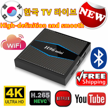 [Genuine] Korean Tvpad 4 evpad UBOX tv box Korea Movies Built-in WIFI Android TV Box free korean live channels Streaming IPTV HD