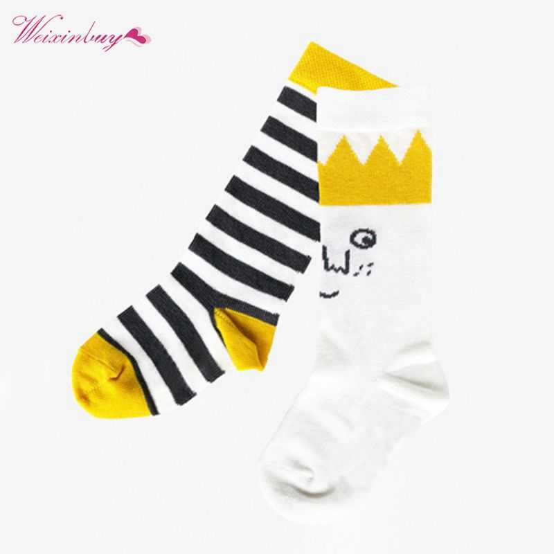 Детская полосатая корона для девочек дошкольного возраста ассиметричные носки