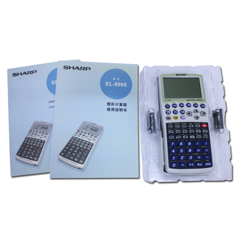 <font><b>SHARP</b></font> Financial Calculation Function Logic Drawing <font><b>Calculator</b></font>