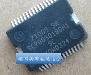 Image 1 - 5 قطعة/الوحدة 71005SR 71005 ريال SC900501BDH1 HSSOP30