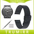 18mm Milanese Malha Pulseira de Aço Inoxidável para o Withings Activite/aço/pop smart watch banda de metal pulseira pulseira 4 cores