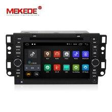 4 ядра Android 7,1 DVD плеер автомобиля для Chevrolet Aveo Epica Captiva искровая оптика Tosca Kalos Matiz стерео радио GPS 2 г оперативная память