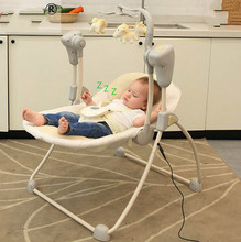 Baby electric rocking chair BB cradle swing baby sleeping chair