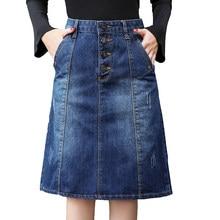 117534ac3 Denim Midi Skirt - Compra lotes baratos de Denim Midi Skirt de China ...