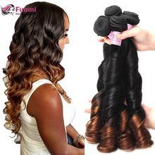 Фунми Омбре человеческие волосы пучки Надувные вьющиеся пучки волос от светлого до темного цвета 1B 4 бразильские пучки волос плетение натуральные неокрашенные волосы пучки