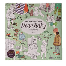 Coloring Books for Babies Promotion-Shop for Promotional Coloring ...
