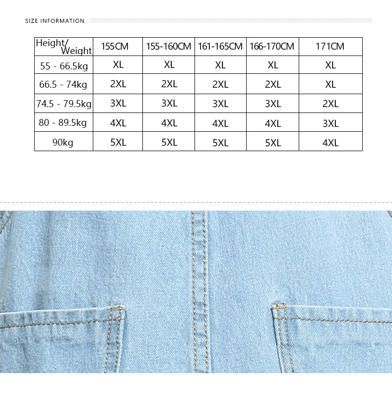 Large size women's 2018 autumn new fat mm Korean version of the embroidered piece of his pants ageing fat sister thin strappy pants (2)