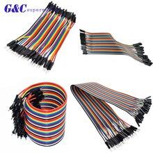 цена на 40pcs 10CM 20CM 30CM 1P-1P Male to Male + Male to Female and Female to Female jumper wire Dupont cable for Arduino DIY Kit