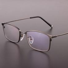 Титановые очки, высокое качество, квадратные мужские очки, очки по рецепту, полная оправа, дизайнерские оптические очки, оправа 910