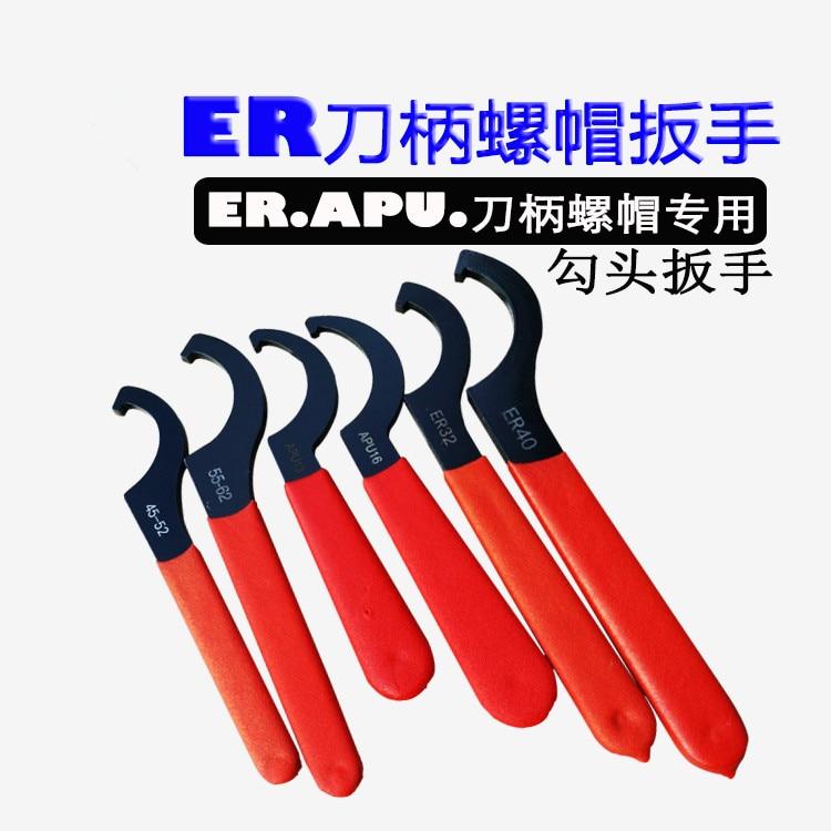 C-wrench ER25 ER32 ER40 Nut ER Collet Nut For Clamping Cnc Milling Turning Collet Chucks CNC Milling Machine Cutter