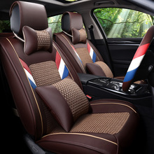new automotive car seat cushion set summer cooling feel for ROVER 75 MG TF 3/6/7/5 Maserati Coupe Spyder Quattroporte Maybach