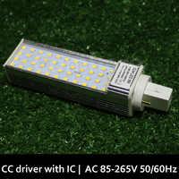 G24 LED pl 5 Вт 9 Вт 10 Вт 11 Вт 12 Вт 13 Вт 14 Вт энергосберегающий светильник горизонтальный pl-c штепсельная лампа SMD5050 g24d лампочка AC 85-265 в 110 В 220 в 230V
