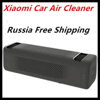 2016 Original Xiaomi Car Air Cleaner Smart Purifier Mijia Brand CADR 60m3 H Purifying PM 2
