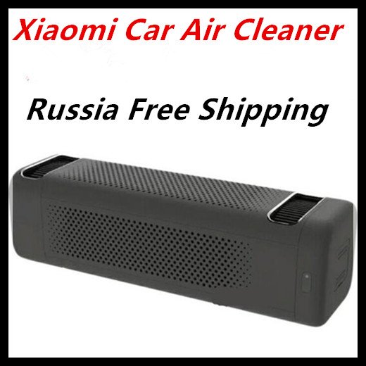 цена 2016 Original Xiaomi Car Air Cleaner Smart Purifier Mijia Brand CADR 60m3/h Purifying PM 2.5 Detector Smartphone Remote Control