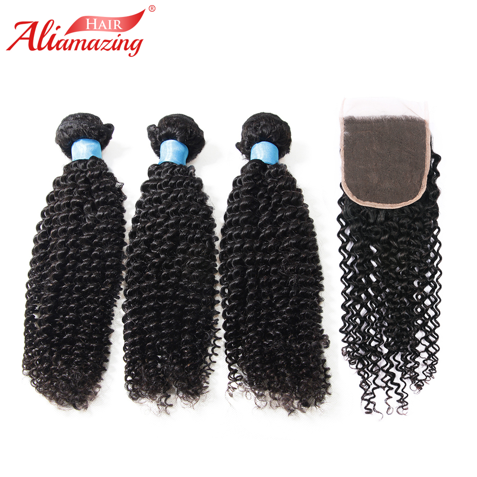 Ali Amazing Hair Kinky Curly Hair 3 Bundles with Closure Brazilian Remy Human Hair With 5x5 Lace Closure Middle Free Three Part
