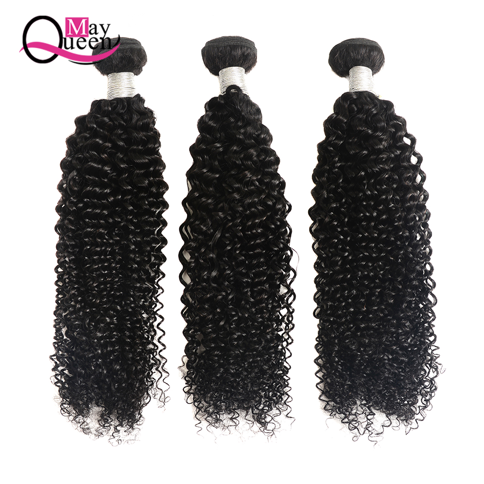 May Queen Brazilian Curly Hair Curly Weave Human Hair 3 Bundles Natural Black Color Machine Made Remy Human Hair Extension