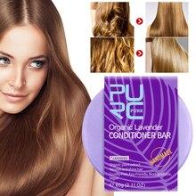 1Pc Organic Lavender Shampoo Bar 100% Natural Hair Care Handmade cold processed hair shampoo No Chemicals or Preservatives TSLM2