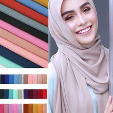 Women Bandana Plain Bubble Chiffon Muslim Hijabs Cloth Wrap Solid Color Shawls Headband Maxi Scarf Islamic Modeaty Headwrap