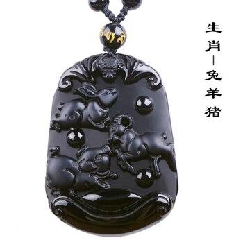 Colgante de signo del zodiaco, obsidiana negra Natural, tres en uno, joyería fina de piedras preciosas para hombre y mujer, regalos, triangulación de envío