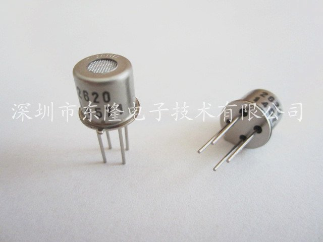 Guaranteed 100% TGS2620  Figaro Alcohol sensor  new and original stock! guaranteed 100% tgs 6812 for the detection of hydrogen methane and lp gas free shipping 2pcs a lot