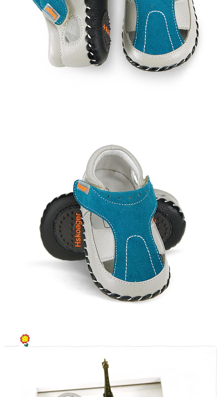 Shoes (12)