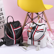 LISM shoulder bag for youth bags leather Tassel 2020 new retro fashion zipper ladies backpack leather high quality school bag