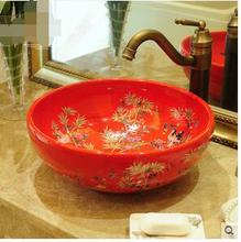 On the ceramic art basin basin of Chinese style warmth wash basin bathroom basin sink bowl lavatory ark combination of pvc bathroom cabinet small family bathroom condole ark wash basin of oak
