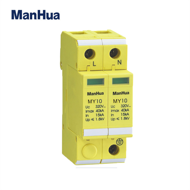 Manhua 15KA~40KA 2P House Surge Protector Low-voltage Arrested Device Lightning Protection Protective