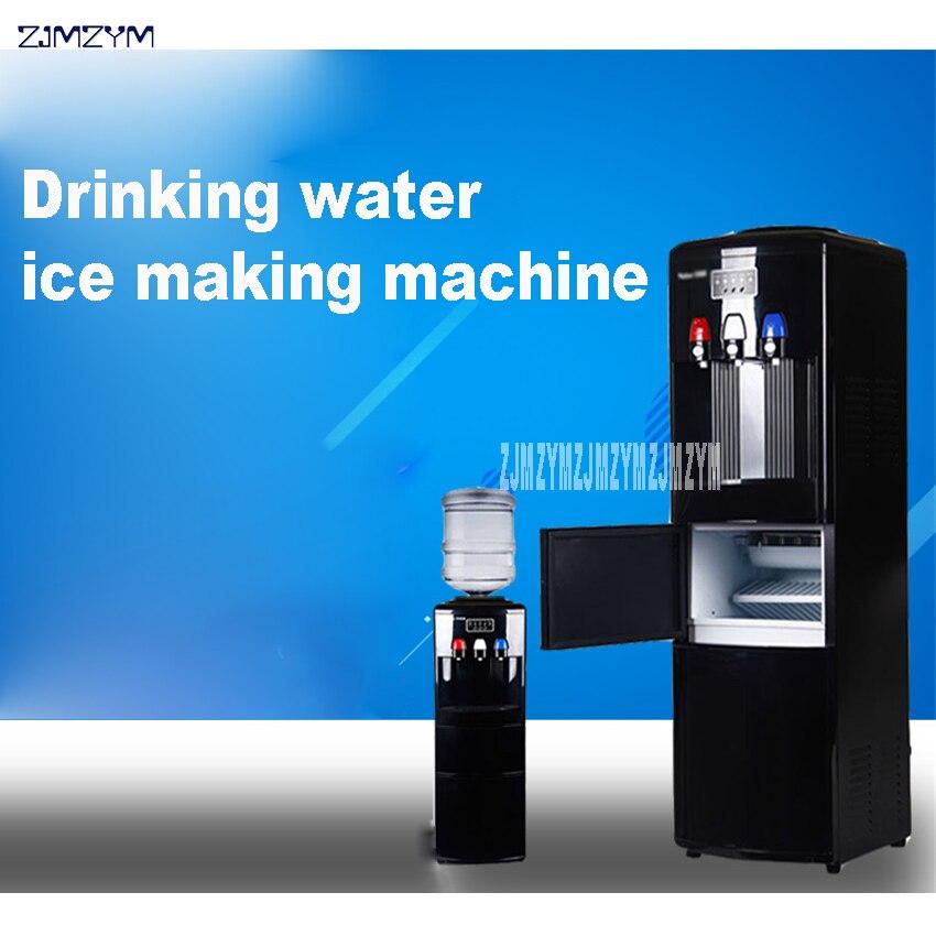 HZB-15YLR vertical ménage machine à glaçons distributeur d'eau domestique vertical froid et chaud type d'eau potable type machine à glaçons 220 V