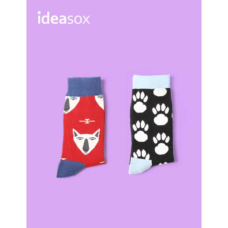 Мужские носки Новое поступление 1 пара мужские носки впитывающие пот британский стиль принт Длинные мужские модные хлопковые Повседневные Дышащие носки