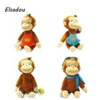 Elsadou 12