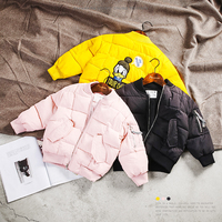 Boys Girls Boy Children's Autumn Winter Jackets Baby Down Coat Jackets Outerwear Children's Clothing Girls Clothes