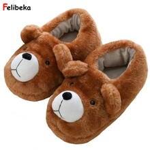 48ac78832d2f7 Dessin animé ours d hiver pantoufles chaud chaussures en peluche à la  maison intérieure pantoufle lapin dames chaussures garçon .
