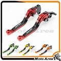 Adjustable Foldable Extendable Motorbike Brakes Clutch CNC Levers For SUZUKI GSR 750 11-14 GSR 600 2006-2011GSR 400 2008-2012 #