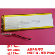 Polymer lithium battery, 3.7V domestic Tablet PC battery, 3545155 3500mAh, not virtual standard mail Rechargeable Li-ion Cell