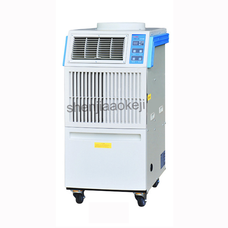 1PC commercial mobile industrial Air cooler air-conditioner compressor refrigeration integrated air conditioner 220V1400W zhejiang boyard r134a 24v 12v dc air conditioner compressor kfb135z24 for truck sleeper air conditioner